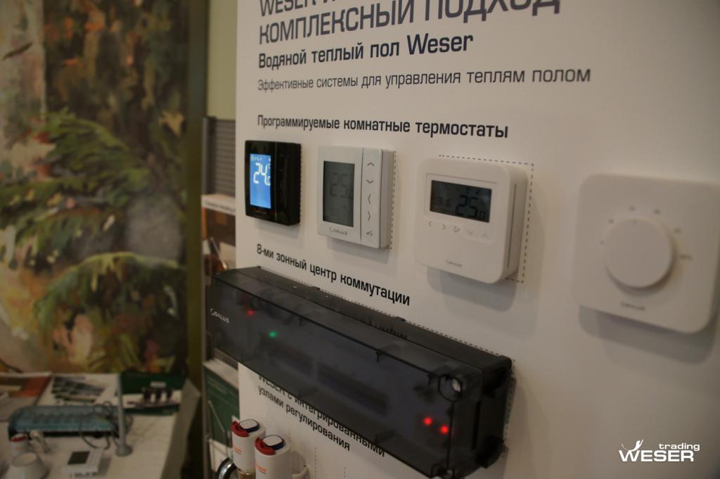 Стенд с термостатическим оборудованием Salus и Weser