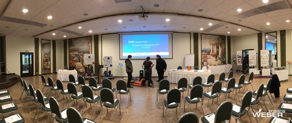 Организаторы семинара: Weser Traiding, Frese, DAB, Termoteknik и Rubooster